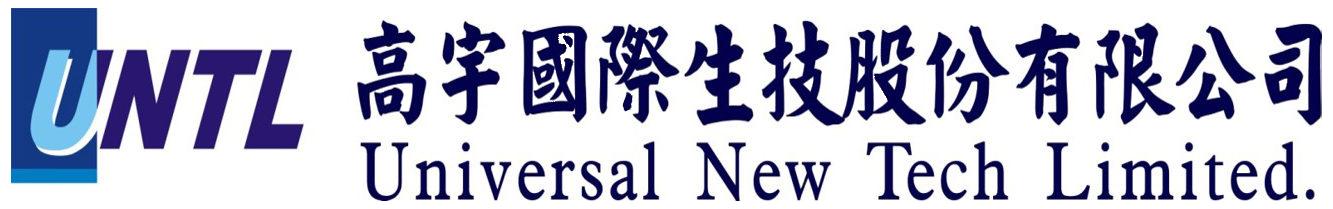 高宇國際生技股份有限公司